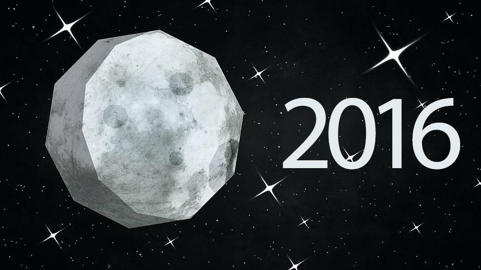 Mėnulio kalendorius 2016 metams