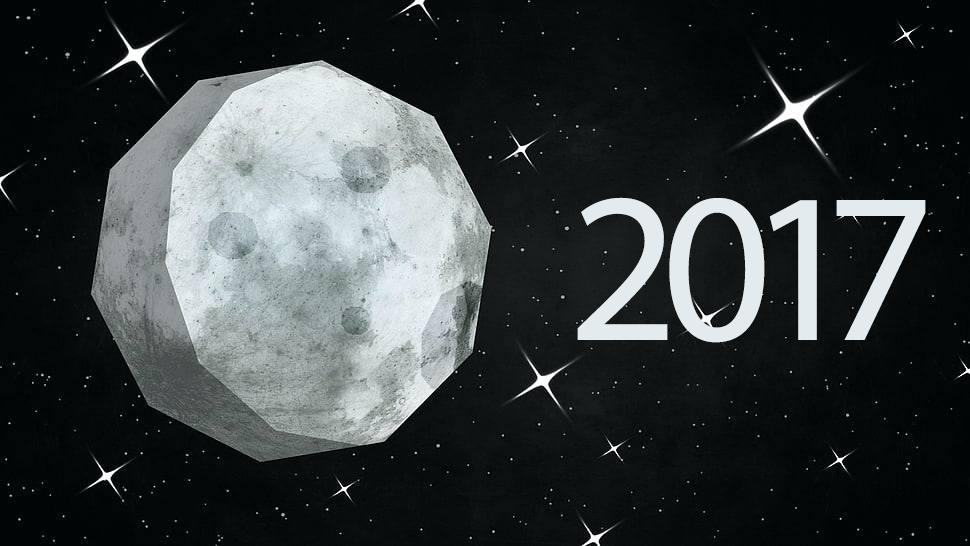 Mėnulio kalendorius 2017 metams